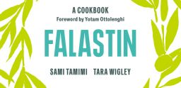 GEMMA BELL AND COMPANY FALASTIN: A COOKBOOK news image